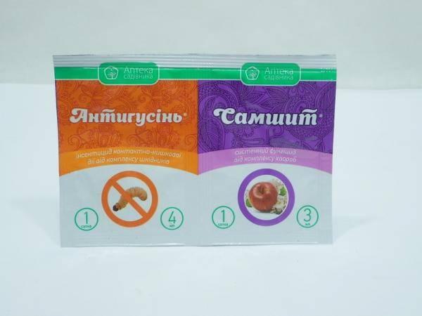Антигусеница +  Самшит, комплект контактно-кишечного действия для защиты растений - 4 мл+3 мл