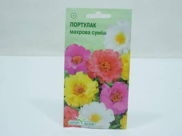 Семена Портулака крупноцветкового, махровая смесь