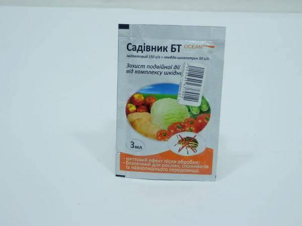 Садовник БТ, высокоэффективный инсектицид - 3 мл на 2 сотки