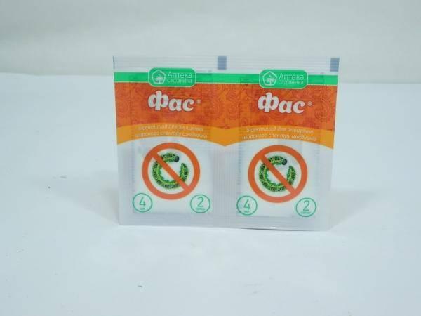 Фас, инсектицид - 4 мл на 2 сотки