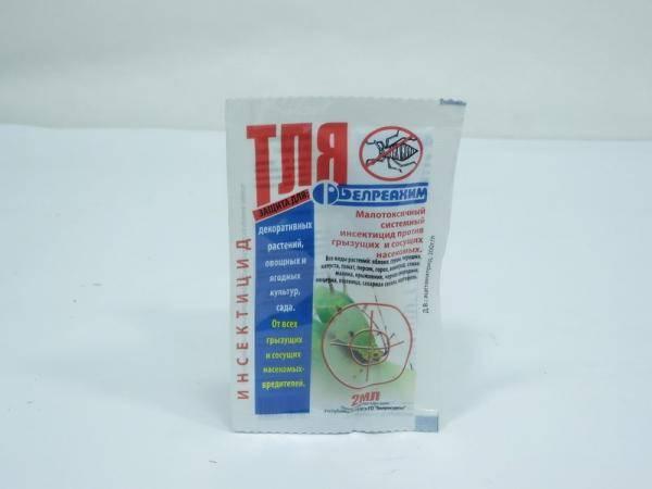 Тля, препарат для борьбы с тлей - 2 мл