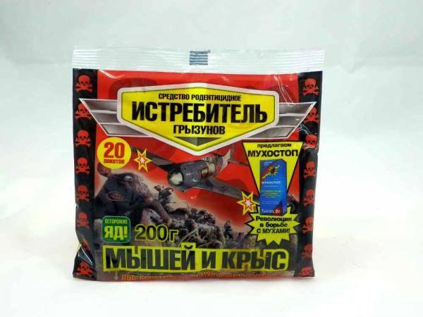 Истребитель грызунов, родентицидное средство - 1 пакет