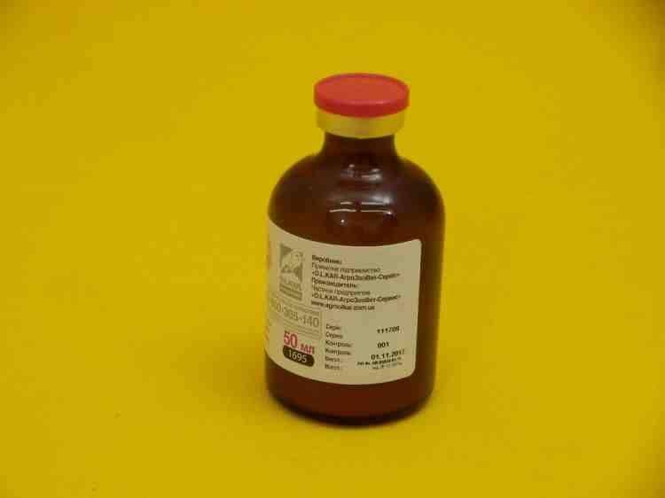 Цефур антибиотик