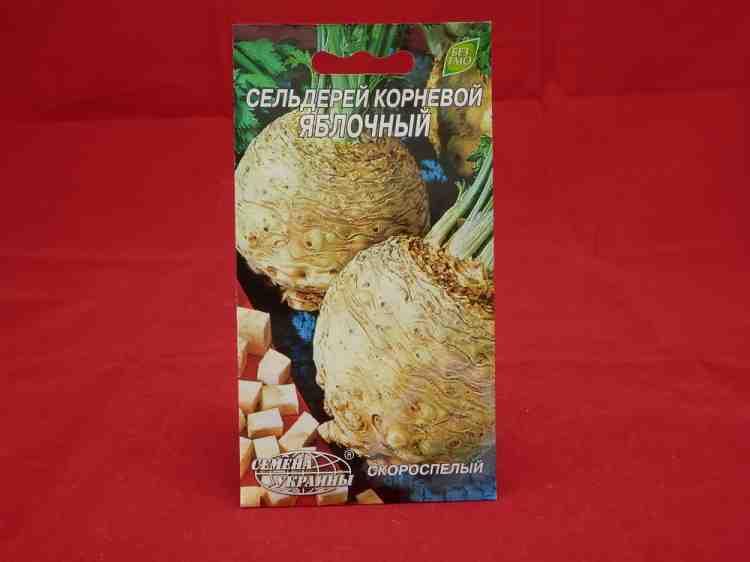 Семена сельдерея корневого Яблочный - 0,5 г