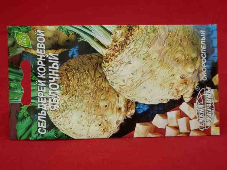 Семена сельдерея корневого Яблочный