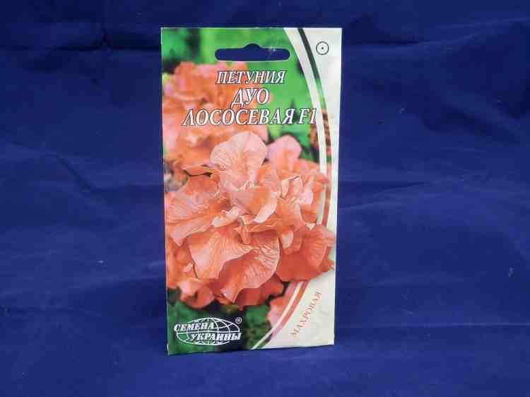 Семена петунии дуо лососевая