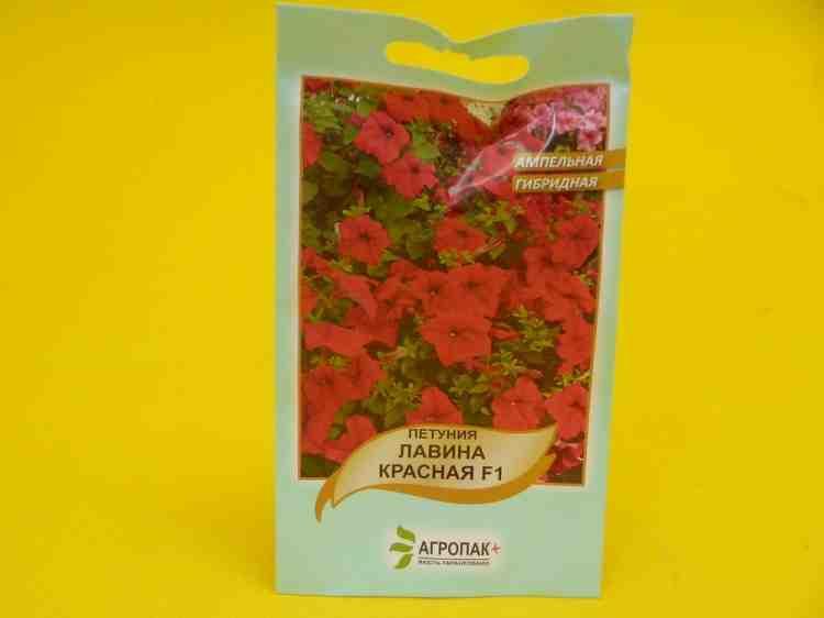 Семена петунии ампельной Лавина