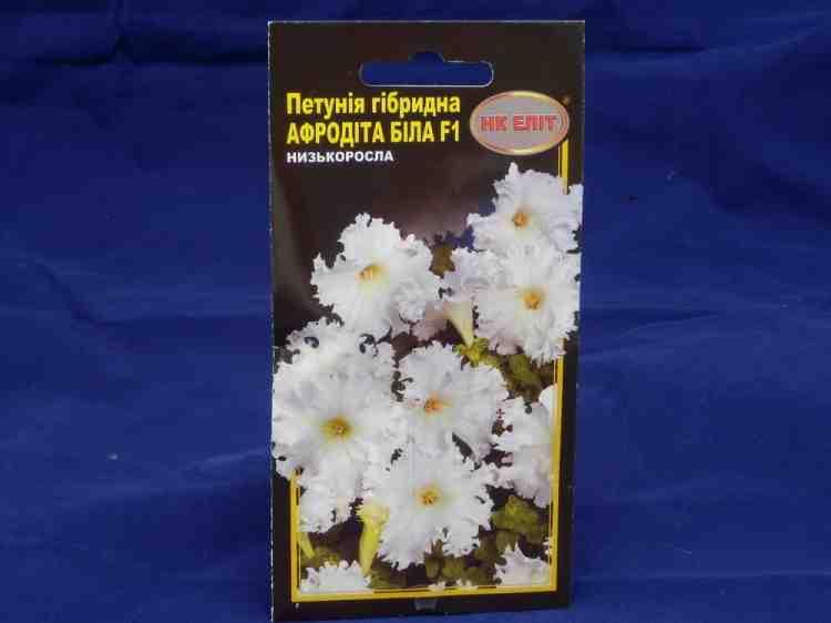 Семена петунии Афродита белая
