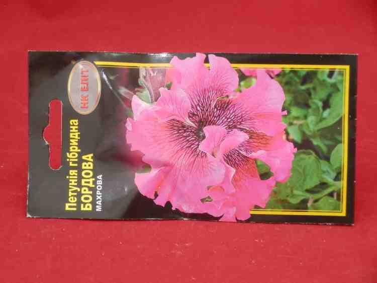 Семена петунии гибридной Бордовая, махровая