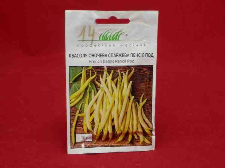 Семена фасоли овощной спаржевой Пенсил Под