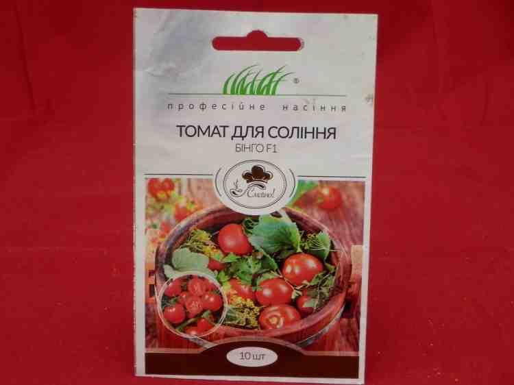 Семена томата для соления Бинго