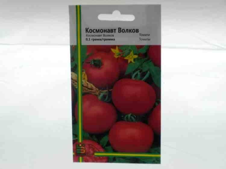 Семена томатов Космонавт Волков