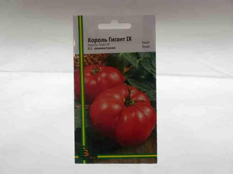 Семена томатов Король Гигант ІХ