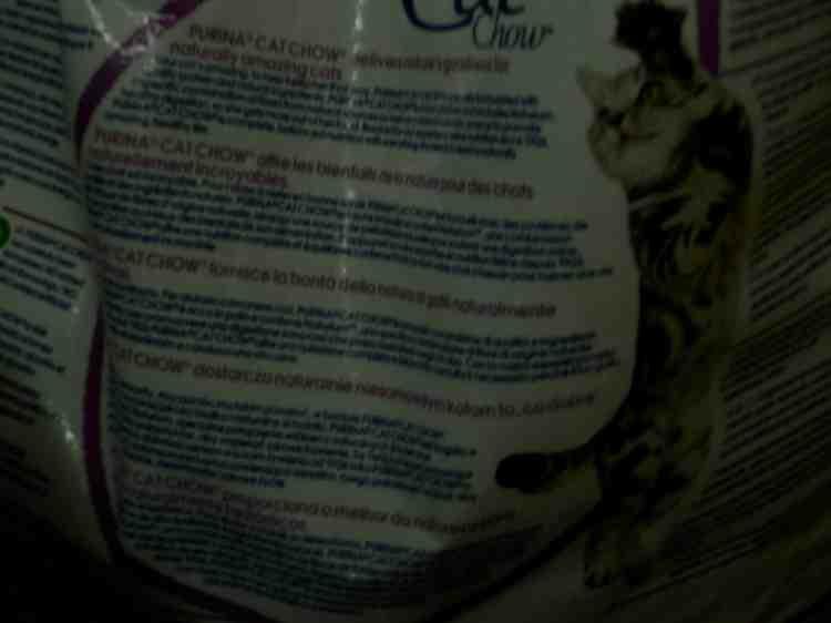 Cat Chow Hairball Control (Кэт Чау от комков шерсти)