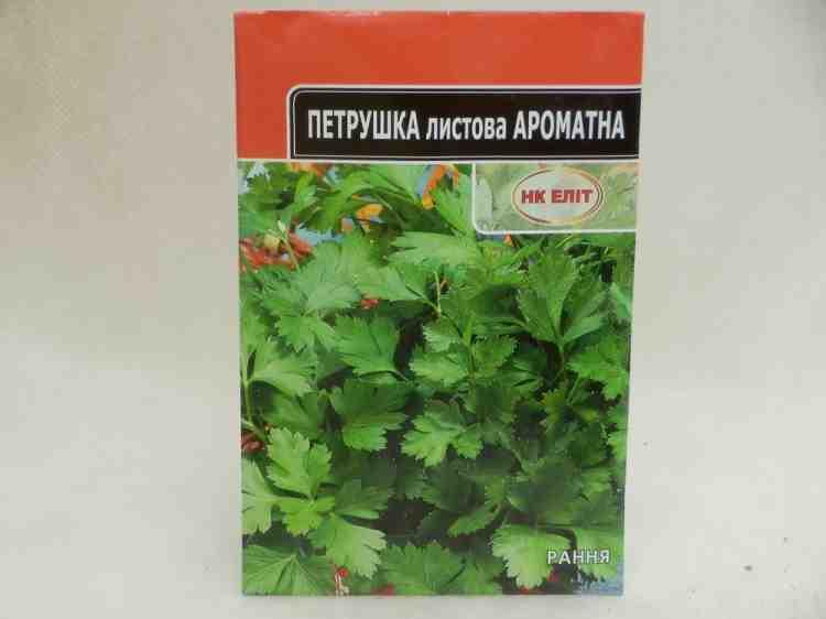 Семена петрушки листовой ароматной