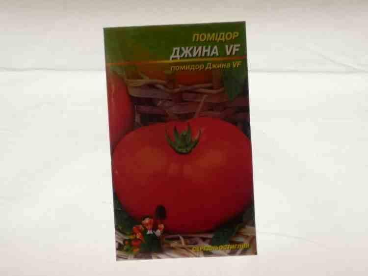 Семена томатов Джина VF