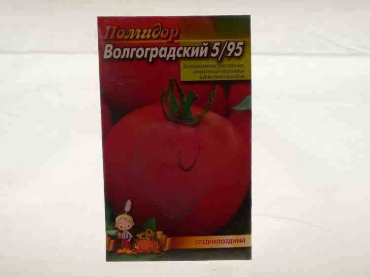 Семена томатов Волгоградский 5/95