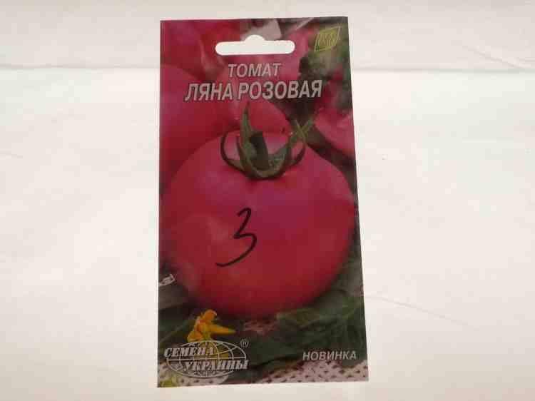 Семена томатов Ляна Розовый