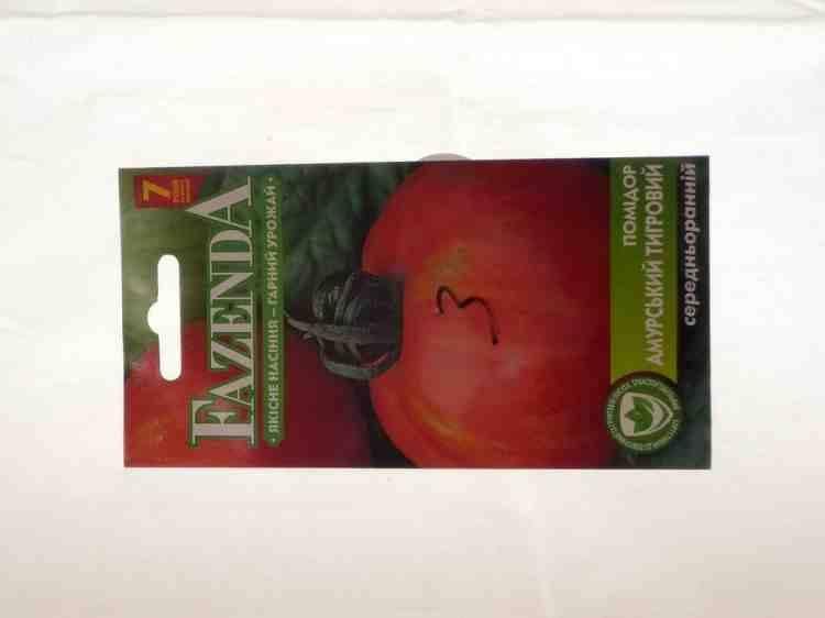 Семена томатов Амурский тигровый