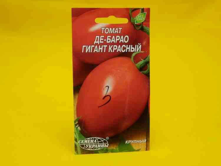 Семена томатов Де-Барао Гигант красный