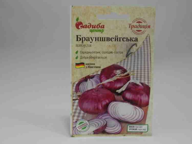 Семена лука Брауншвайгер (2 г)