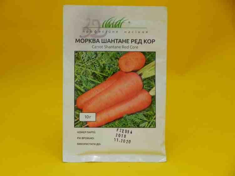 Семена моркови Шантане Рэд Кор