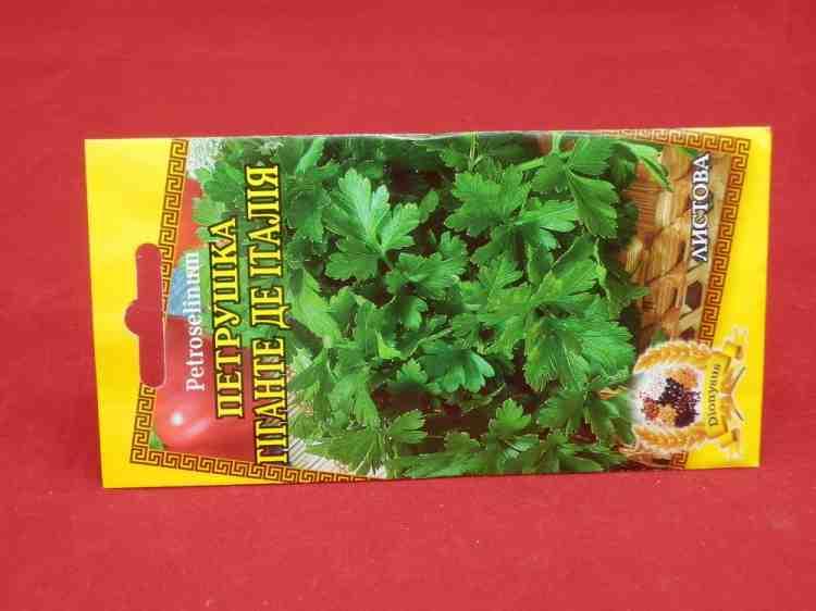 Семена петрушка Гиганте де Италия