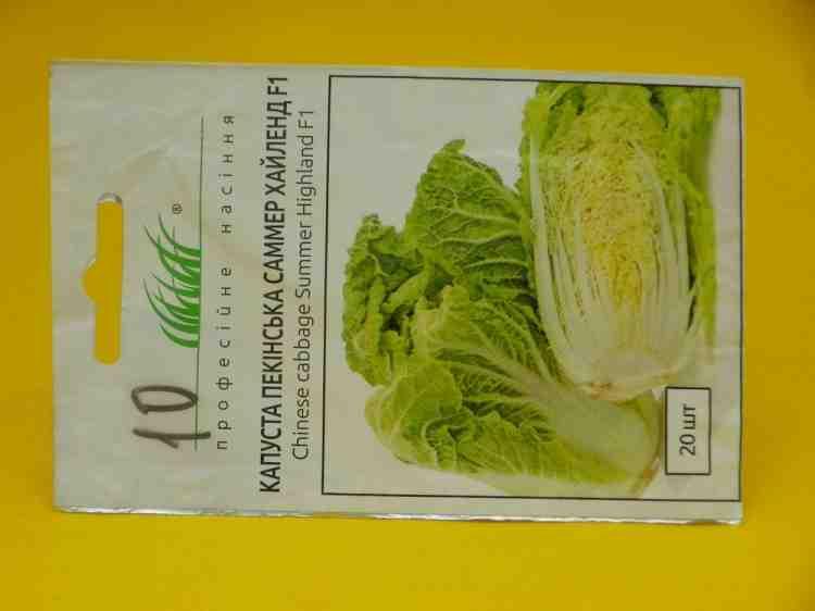 Семена капусты пекинской Саммер Хайленд