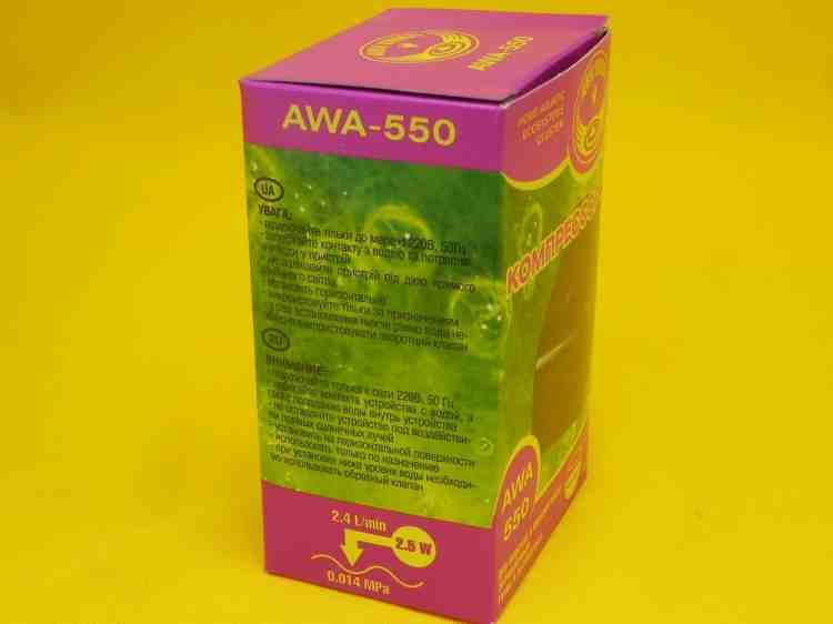 Компрессор аквариумный AWA-550, одноканальный