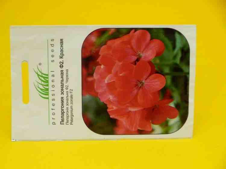 Семена пеларгонии зональной Ф2 красной