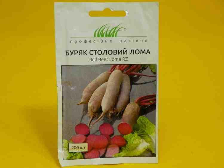 Семена свеклы столовой Лома