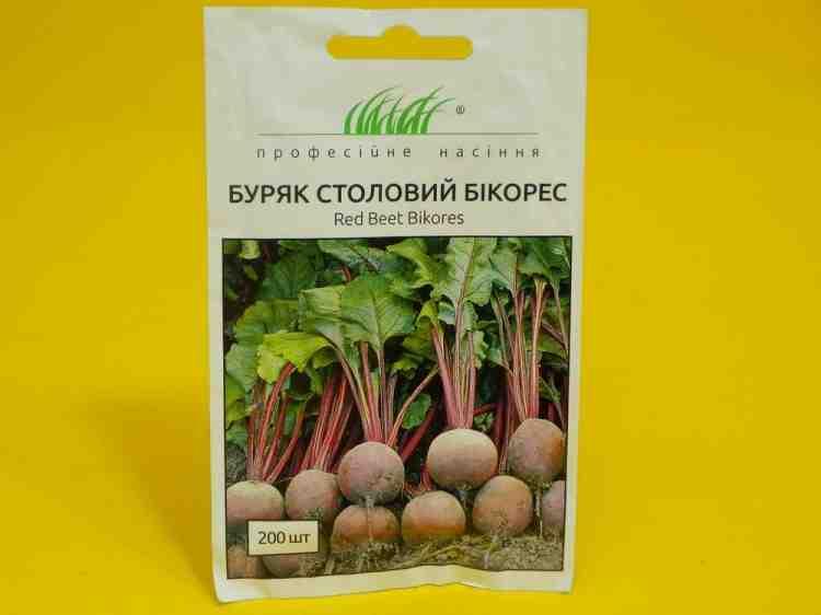 Семена свеклы столовой Бикорес