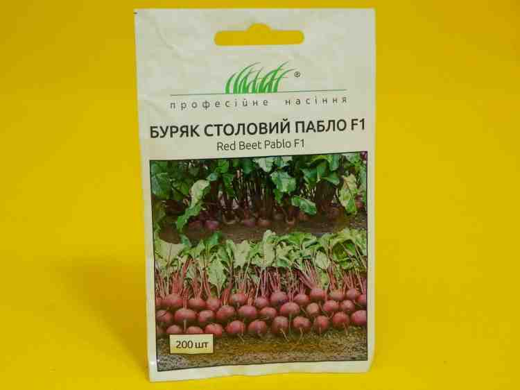Семена свеклы столовой Пабло