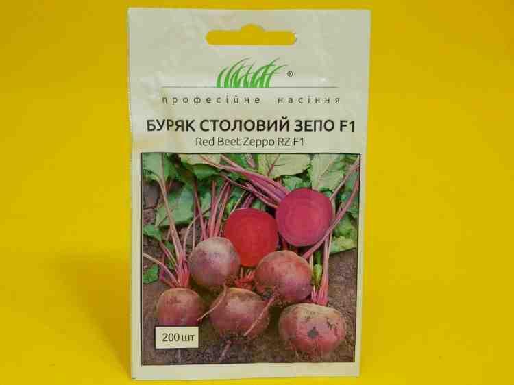 Семена свеклы столовой Зепо