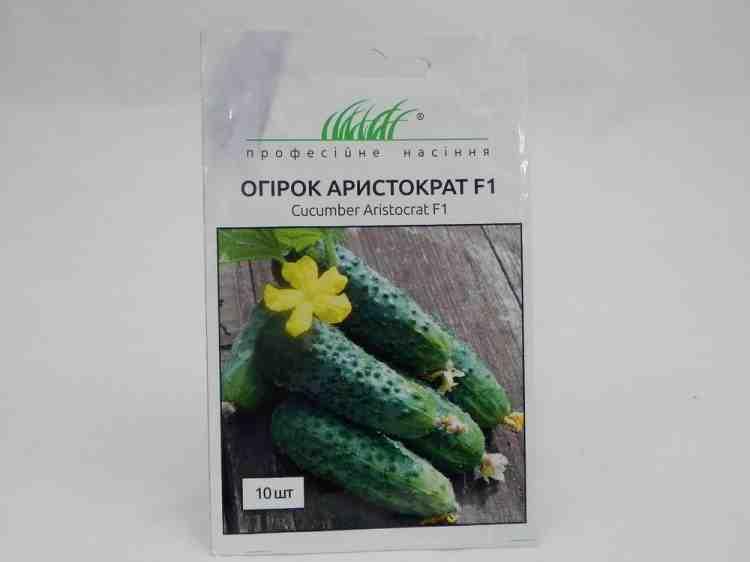 Семена огурцов Аристократ