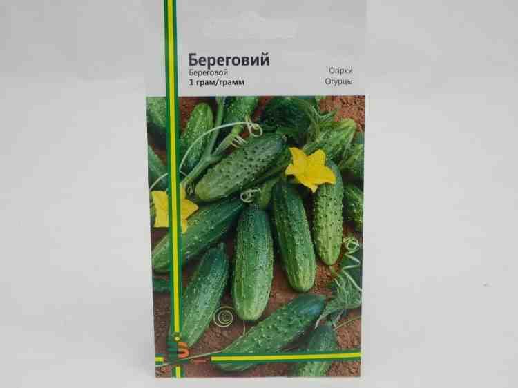 Семена огурцов Береговой