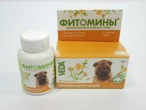 Фитокомплекс противоаллергический (для собак)