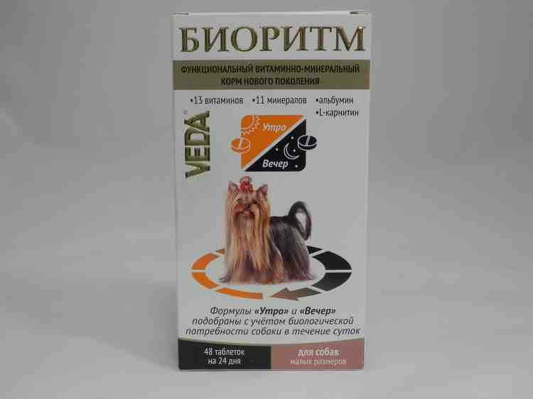 Биоритм - витаминно - минеральная добавка
