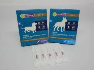 Витомакс - Голд, капли антипаразитарные для собак