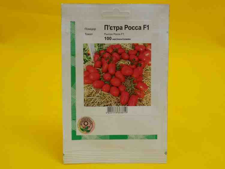 Семена томатов Пьетра Росса,томаты