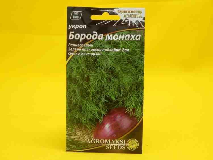 Семена укропа Борода монаха, семена укропа купить
