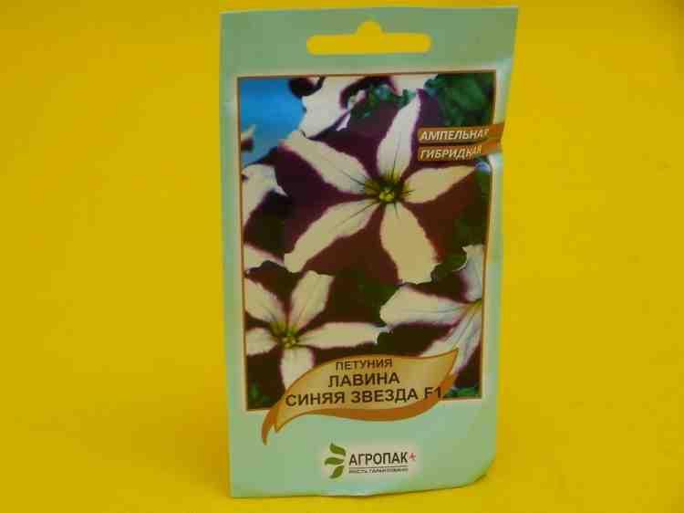 Семена петунии ампельной, гибридной  Лавина