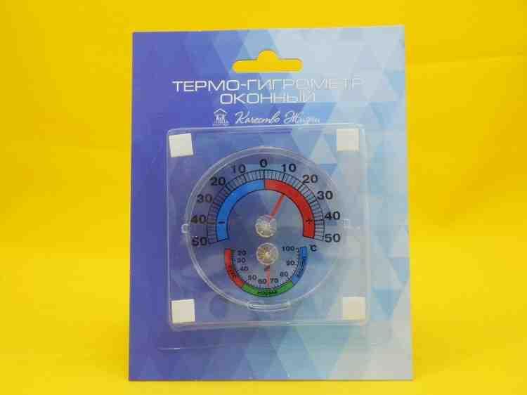 Термогигрометр оконный круглый ТГО 1