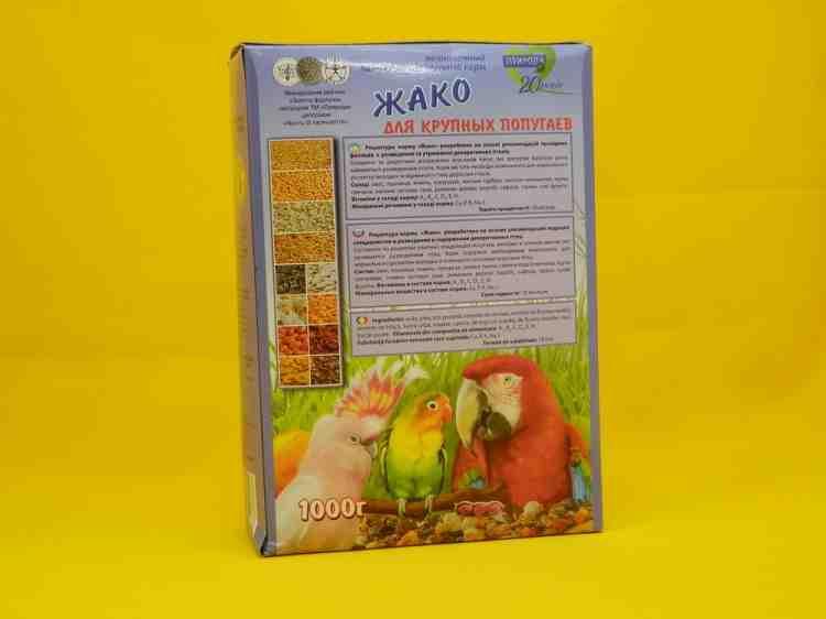 Жако корм для крупных попугаев