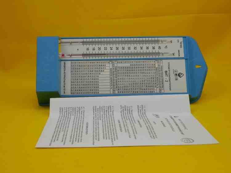 Гигрометр Вит 2 Психрометрический