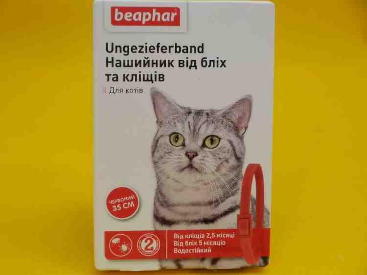 Ошейник от блох и клещей для кошек Бефар Beaphar Ungezieferband