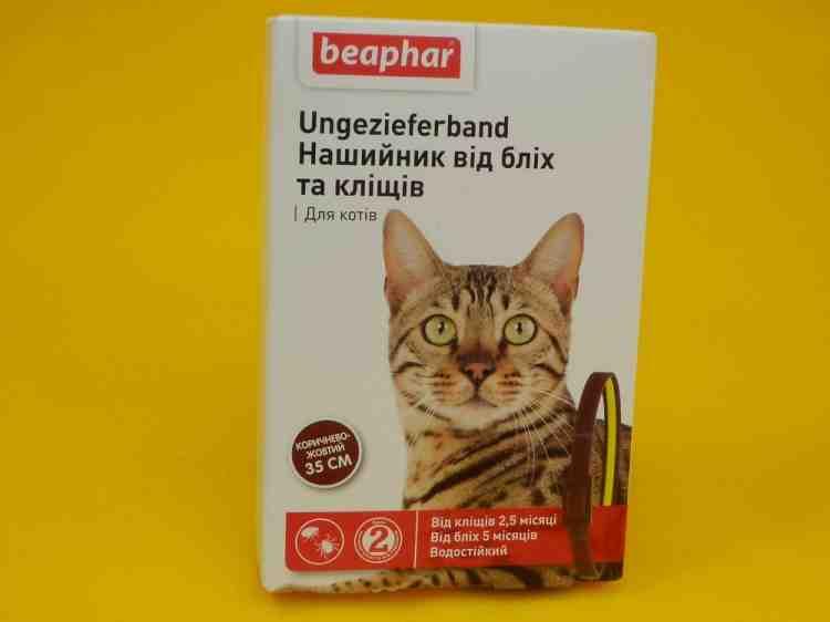 Ошейник от блох и клещей для кошек Бефар Beaphar