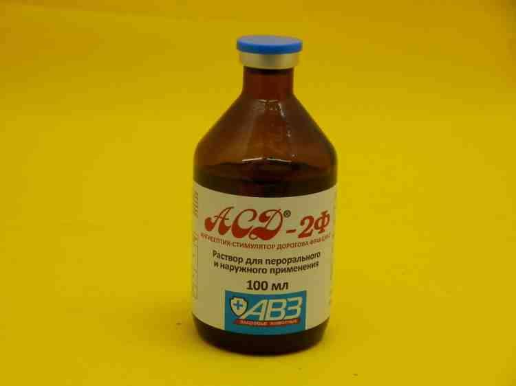 АСД  2Ф антисептик стимулято Дорогова