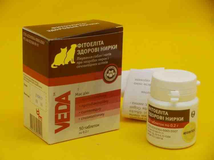 Фитоэлита Здоровые почки 50 таблеток