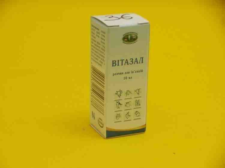 Витазал, витаминный препарат